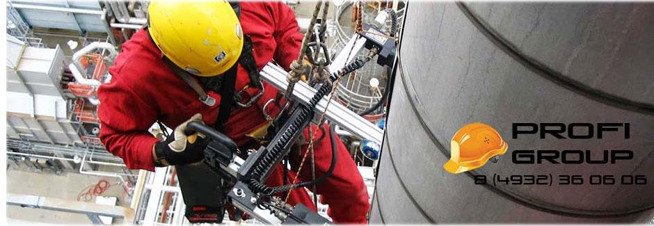 Коммерческое предложение на услуги промышленных альпинистов